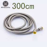 Brushed Nickel 3M Long Flexible Stainless Steel Water Hose Pipe Bathroom Shower Hose Replace Hose