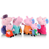 4pcs 6pcs Original Peppa Pig Plush Toys 19 30cm George Pig Family Chirstmas Birthday Gifts For Children Moana Baby Animal