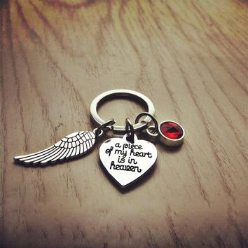 A Piece of My Heart is in Heaven Sentimental Memorial Loved Ones Keychain