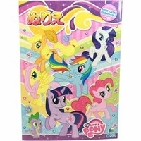 Coloring Book My Little Pony