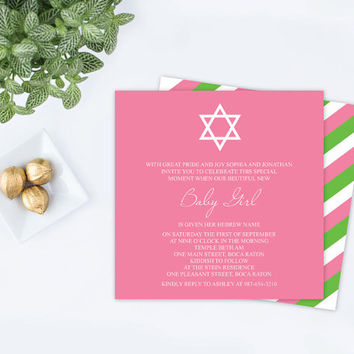 Girl Naming Day Religious Ceremony, Preppy Pink and Green Stripes and Floral, Printable, Star of David Invite, Customized, Modern, Square