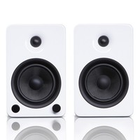 Kanto 'YU5' Gloss Bookshelf Speakers