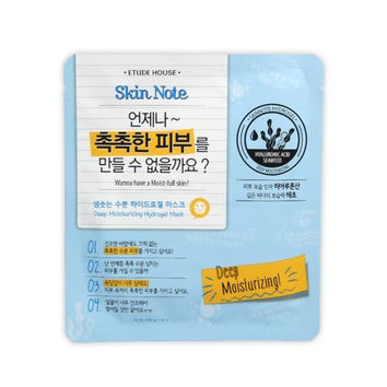 Etude House Skin Note Hydro-gel Mask Sheet (Deep Moisturizing 5 sheets)