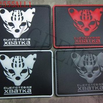 Metal Gear Solid MGS Private Military Companies PMCs Russia Bobcats claw hook 3D PVC patch Red Luminous Black Grey Green