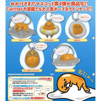 Gudetama Food Mascot Vol. 2 (Random Single)