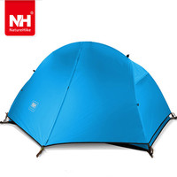 1.5KG naturehike ultralight tent 1 person outdoor camping hiking aluminum waterproof tents Single carpas plegables tenda