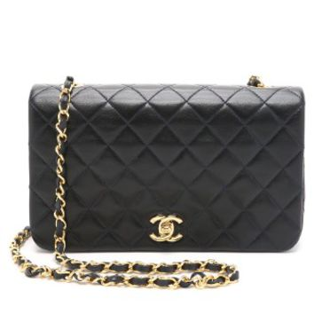 Chanel 9'' Full Flap Bag (Previously Owned)