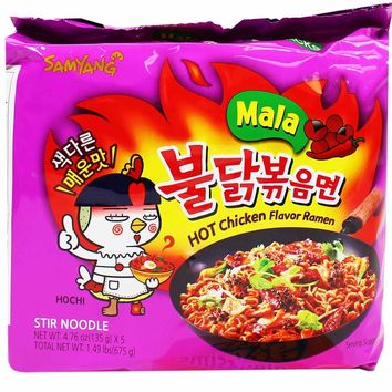 Samyang Mala Spicy Chicken Ramen 5 - 4.7 oz. packs (135g)