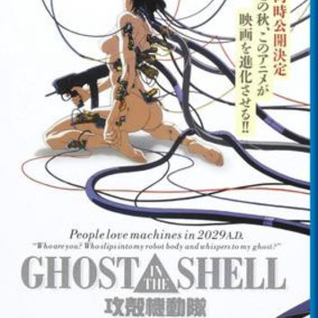 "Ghost In The Shell Movie Poster 16""x24"""