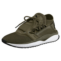 Tsugi Shinsei Men's Training Shoes, buy it @ www.puma.com
