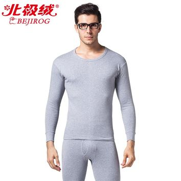 Brand Men Long Johns Autumn Winter Soft Warm Suits O-Neck Thin Thermal Underwear Set Solid Cotton Youth Tops Pants Sets Homewear