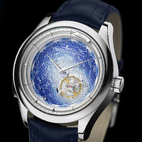 Master Grande Tradition Grande Complication | The Billionaire Shop