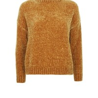 Petite Mustard Yellow Chenille Jumper | New Look