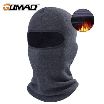 Winter Outdoor Fleece Cycling Balaclava Full Face Mask Warmer Sports Ski Bike Bicycle Thermal Snowboard Face Shield Hat Cap Hood