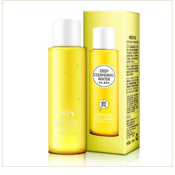 Deep Cleansing Makeup Remover Oil Face Cleansing Makeup Removing Oil Eye Lip Cosmetic Cleanser Gentle Zero Stimulation
