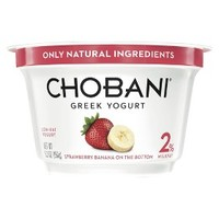 Chobani® Low-Fat Greek Yogurt - Strawberry Banana on the Bottom (5.3 oz)
