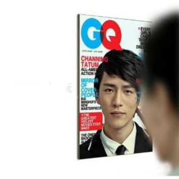 GQ Magazine?Cover Model Novelty Mirror