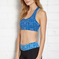 Low Impact - Reversible Print Sports Bra