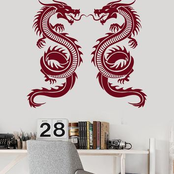 Vinyl Wall Decal Two Dragon Fantasy Myth Children's Room Stickers Unique Gift (ig3718)
