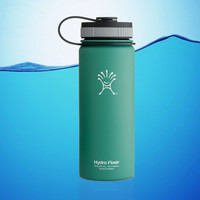 Hydro Flask 18 Oz Wide Mouth Insulated Water Bottle Green