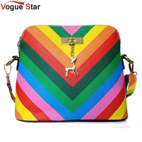 Vogue Star 2017 Rainbow Shell Handbags LA8