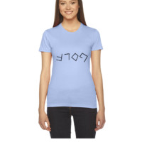 Upside Down Golf - Women's Tee