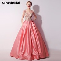Lilac Formal Celebrity Dresses Ball Gown