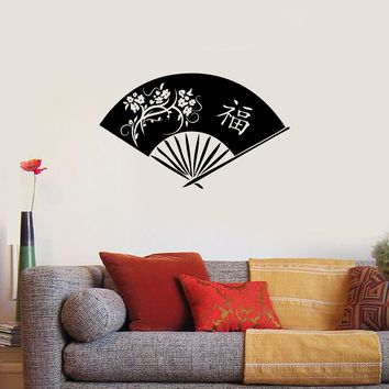 Wall Stickers Vinyl Decal Hand Fan Oriental Chinese Characters Unique Gift (ig1400)