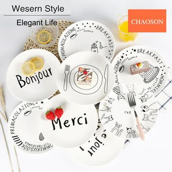 Europe Creative French Letter Meal Dishes And Plates Fruit Cake Pastry Porcelain Tray Steak Noodle Dinner Ceramic Tableware