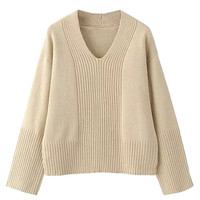 Beige V-neck Long Sleeve Chunky Knit Jumper