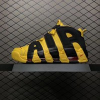 NIKE AIR MORE UPTEMPO BRUCE LEE COLOR