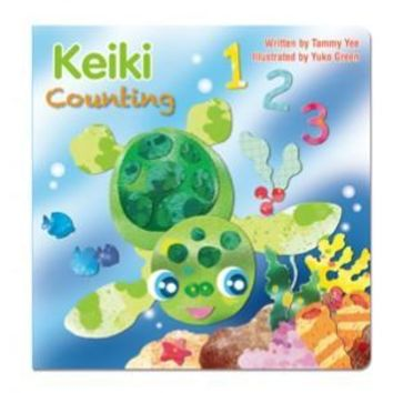 """Keiki Counting 1-2-3"" Children's Book (Hardcover)"