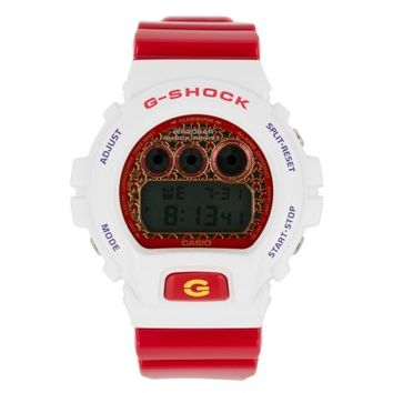 Casio Red & White MP-MGSA5-3 G-Shock Watch - Accessories