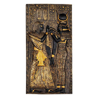 Park Avenue Collection Isis Egyptian Temple Stele Plaque
