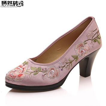 Women Pumps Chinese Satin Floral Embroidered Chunk Medium Heel Elegant Ladies Round Toe Retro Zapatos Mujer Shoes For Cheongsam