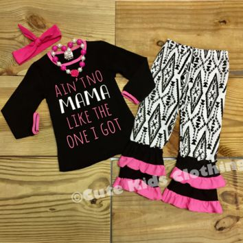 """Ain't No Mama Like The One I Got"" Outfit"