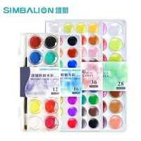 36 Colors Professional watercolor cakes solid watercolor paint set Gouache Art Painting for fabric Drawing Art Supplies For Kids