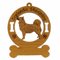 3362 Icelandic Sheepdog Standing Ornament Personalized with Your Dog's Name