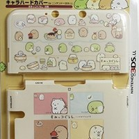 Nintendo Official Kawaii 3DS XL Hard Cover -Sumikko Gurashi (Things in the Corner) in daily life-