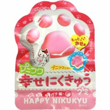 Happy Cat Paw Gummy -- Peach Flavor