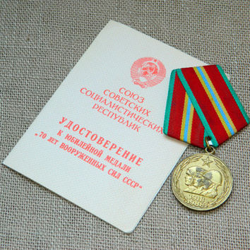Russian pin-Vintage award-Soviet Army-military-ww2-soviet medal-War pin-anniversary-1941 1945-collectibles-ussr-Soviet award-russian badge