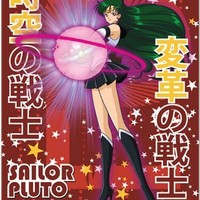 Great Eastern Entertainment Sailormoon Sailor Pluto Wall Scroll, 33 by 44-Inch
