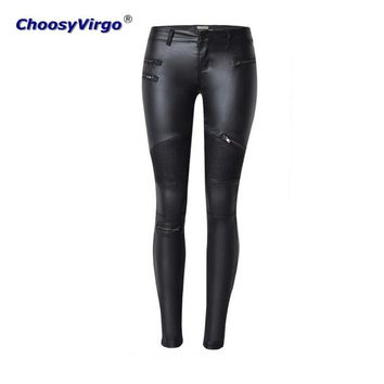 ChoosyVirgo High waisted skinny jeans black leather pencil pants faux leather european bottoms up locomotive Elasticity jeans