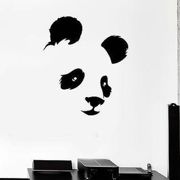 Wall Sticker Vinyl Decal Funny Cute Animal Panda Baby Kids Room Decor Unique Gift (ig1235)