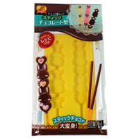 Chocolate Decorating with Pocky ~ Silicon Mold