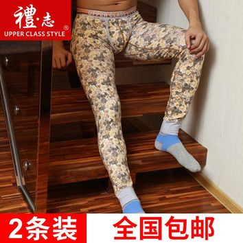National male trend print sexy long johns thermal tight legging