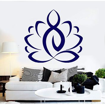 Wall Sticker Vinyl Decal Lotus Yoga Meditation Buddhism Murals Unique Gift (ig2061)