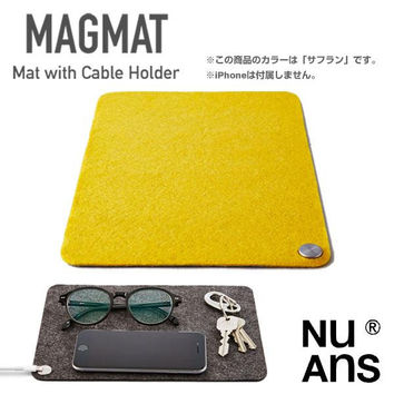 NuAns MAGMAT Mat with Cable Holder (Saffron)