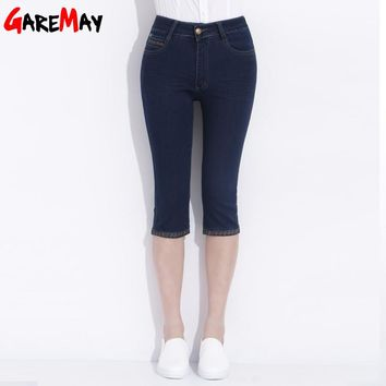 Women's High Waist Jeans With Embroidery Elastic Calf Length Denim Pants Classic Pencil Skinny Capri Vaqueros