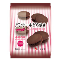 Marukyo Pancake Dorayaki - Chocolate 6pc 310g - £5.50 : Starry Asian Market Online Store, The specialist in Chinese, Japanese, Korean Foods